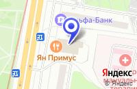 Схема проезда до компании ТФ КОНЦЕПТ-К в Москве