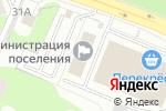 Схема проезда до компании Евролэнд в Москве