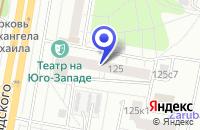 Схема проезда до компании НПП СОЮЗ-ТЕМП в Москве