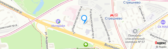 проезд Красногорский 2-й