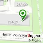 Местоположение компании Pesok-zdes.ru