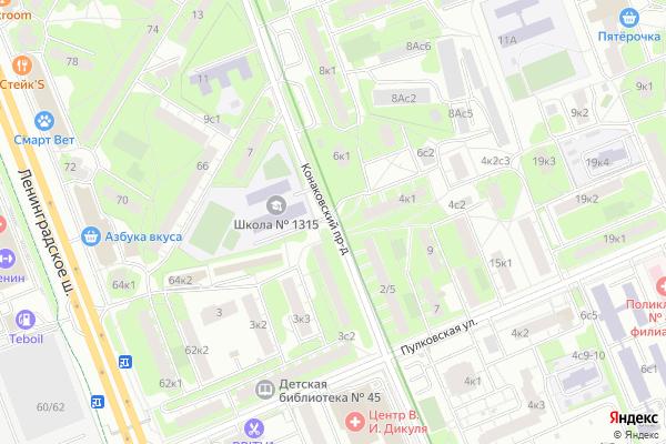 Ремонт телевизоров Конаковский проезд на яндекс карте