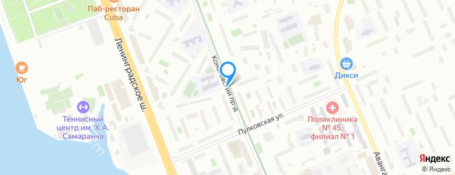 Конаковский проезд