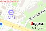 Схема проезда до компании Магазин фастфудной продукции в Коммунарке