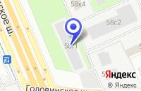 Схема проезда до компании НПП ОЗОН-Т в Москве