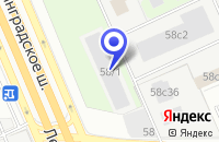 Схема проезда до компании РИТТ в Москве
