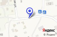 Схема проезда до компании МАГАЗИН СПОРТИВНОЙ ОДЕЖДЫ ADIDAS в Яхроме