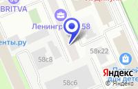 Схема проезда до компании ЦЕНТР ЛАНДШАФТНОГО ДИЗАЙНА СВОЙ ДОМ в Москве