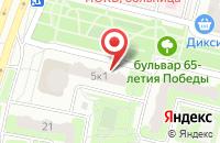 Схема проезда до компании Дом Уюта в Подольске