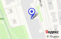 Схема проезда до компании ПРОИЗВОДСТВЕННАЯ ФИРМА ЯХРОМСКИЕ ТКАНИ в Яхроме