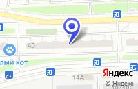 Схема проезда до компании ОДС № 441 в Москве