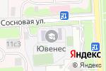 Схема проезда до компании Русская шахматная школа в Москве