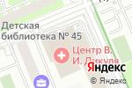 Схема проезда до компании Атос в Москве