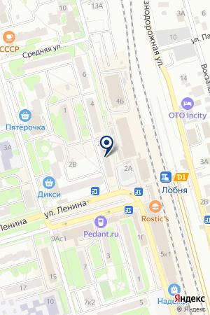КАФЕ ТАМАДА на карте Лобни