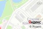 Схема проезда до компании Шиномонтажная мастерская в Коммунарке