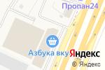 Схема проезда до компании Компания по строительству садовых домов в Москве