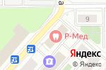 Схема проезда до компании Р-МеД в Москве