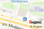 Схема проезда до компании КЭМП-103 в Москве