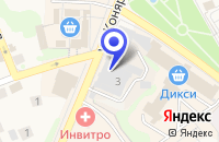 Схема проезда до компании ЯХРОМСКИЙ ХЛЕБОКОМБИНАТ в Яхроме