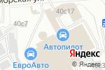 Схема проезда до компании ЛОГИСТИЧЕСКИЙ МИР в Москве