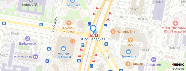 метро Юго-Западная