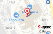 Автосервис Авто-Престус в Москве - Беломорская улица, 40: услуги, отзывы, официальный сайт, карта проезда