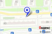 Схема проезда до компании АПТЕКА САРИН в Москве