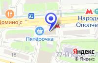 Схема проезда до компании ТФ РЕСТАЙМ в Москве