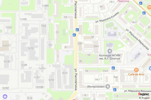 Ремонт телевизоров Улица Расплетина на яндекс карте