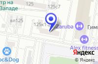 Схема проезда до компании АВТОСАЛОН 100 ДОРОГ в Москве