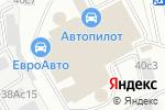 Схема проезда до компании Авто-Планета в Москве