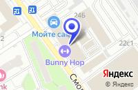 Схема проезда до компании ПКФ СИГНАЛ в Москве