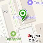 Местоположение компании Утенок