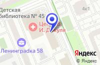 Схема проезда до компании МАГАЗИН КОСМЕТИКИ ИВЕНА в Москве