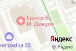 Схема проезда до компании Метом в Москве