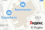 Схема проезда до компании Protecton в Москве