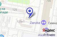 Схема проезда до компании ЮНИВЕСТ КОНСАЛТИНГ ПЛЮС в Москве