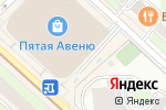 Схема проезда до компании POOLSchool в Москве