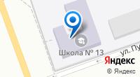 Компания Барсуковская средняя общеобразовательная школа им. Е.Н. Волкова на карте