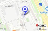 Схема проезда до компании НПО КАТАЛИТИК в Москве