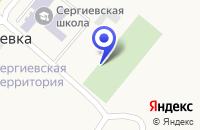 Схема проезда до компании ДК СЕРГИЕВСКИЙ в Губкине