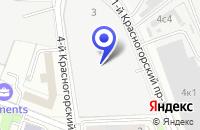 Схема проезда до компании АЗС № 154 в Москве