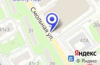 Схема проезда до компании КОНСАЛТИНГОВАЯ КОМПАНИЯ РОСТ-ИНФО в Москве