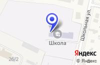 Схема проезда до компании ШКОЛА СРЕДНЕГО ОБЩЕГО ОБРАЗОВАНИЯ в Чехове