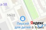 Схема проезда до компании Newform в Москве