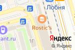 Схема проезда до компании Мультипроцессинг КИТ в Лобне