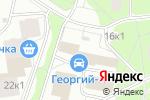 Схема проезда до компании Магазин посуды в Москве