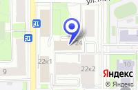 Схема проезда до компании СПЕЦЗАЩИТА-К в Москве