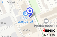 Схема проезда до компании АПТЕКА ПОС-ХОЛДИНГ в Москве