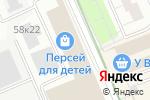 Схема проезда до компании Avent naturally в Москве